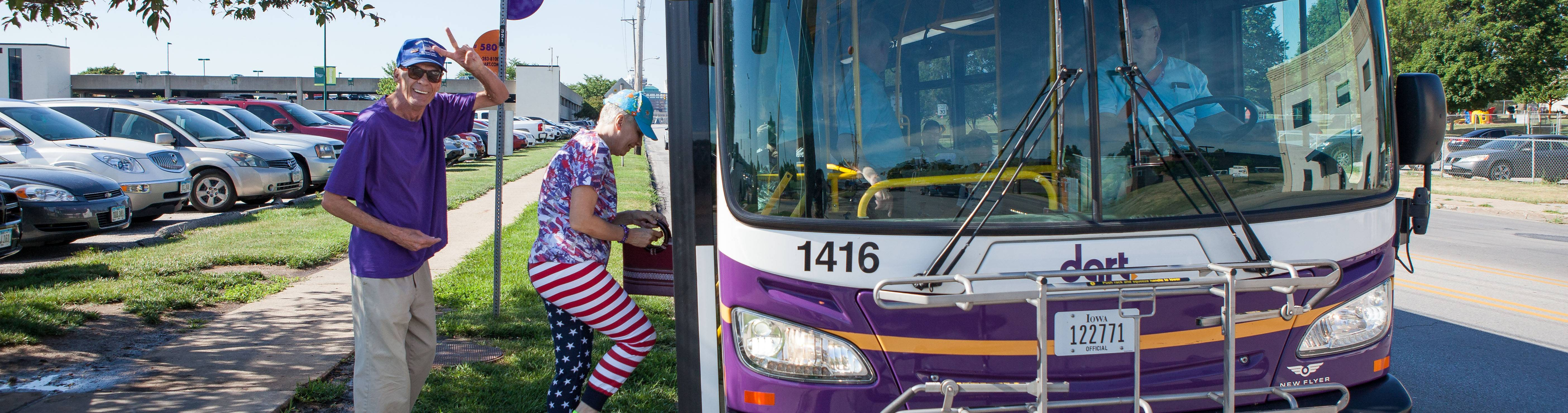 No DART service on Independence Day